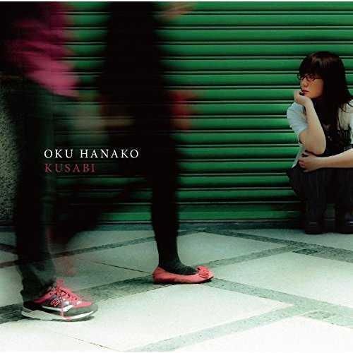 Download Oku Hanako - Kusabi [Single]