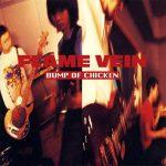 [Album] BUMP OF CHICKEN – FLAME VEIN [MP3/192K/ZIP][1999.03.18]