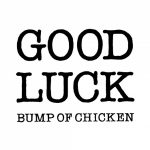 [Single] BUMP OF CHICKEN – Good Luck [MP3/320K/ZIP][2012.01.18]
