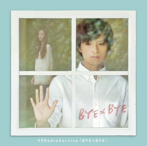 Download 99RadioService - BYExBYE [Single]