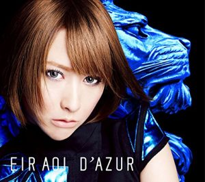 [Album] Eir Aoi – D'AZUR [MP3/320K/ZIP][2015.06.24]