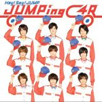 Hey! Say! JUMP – JUMPing CAR [Album]