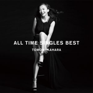 Tomomi Kahara – ALL TIME SINGLES BEST [Album]
