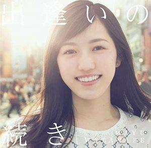 Mayu Watanabe – Deai no Tsuzuki [Single]