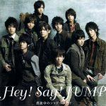 Hey! Say! JUMP – Mayonaka no Shadow Boy [Single]