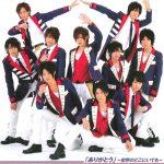 Hey! Say! JUMP – 'Arigatou' ~Sekai no Doko ni Itemo~ [Single]