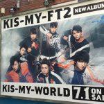 Kis-My-Ft2 – KIS-MY-WORLD [Album]