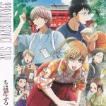"[Single] 99RadioService – STAR ""Chihayafuru 2"" Opening Theme [MP3/320K/ZIP][2013.03.06]"