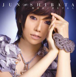 Jun Shibata – Ai wo Suru Hito – Orochi's Theme (愛をする人) [Single]
