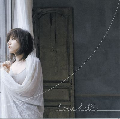 Download Jun Shibata - Love Letter [Single]