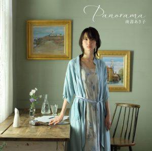 Asako Nasu – Panorama [Album]