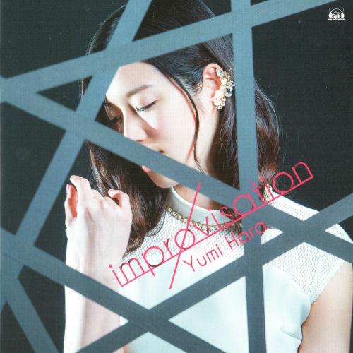 Download Yumi Hara - improvisation [Single]