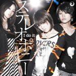 [Single] STEREOPONY – I do it [MP3/320K/ZIP][2009.04.22]