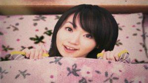 [PV] Nana Mizuki – COSMIC LOVE [DVD][480p][x264][FLAC][2008.02.06]