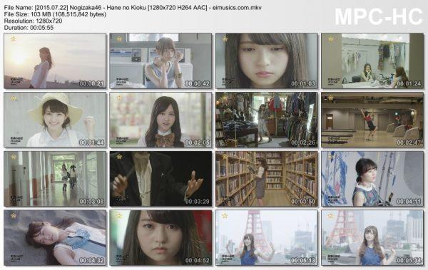 Nogizaka46 - Hane no Kioku