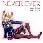Tokyo Girls' Style – Never ever [Single]