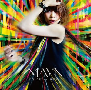 "[Single] May'n – Yamaidare darlin' ""Aquarion Logos"" Opening Theme [FLAC/ZIP][2015.07.22]"