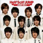 Hey! Say! JUMP – JUMP NO. 1 [Album]