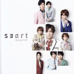 Hey! Say! JUMP – s3art [Album]