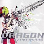 Aki Akane – DRAGONFLY [Album]