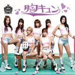 AOA – Mune Kyon [Single]
