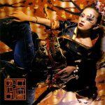 [Album] Ayumi Hamasaki – ayu-mi-x 4 + selection Non-Stop Mega Mix Version [MP3/320K/ZIP][2002.03.20]