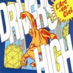 "[Single] L'Arc~en~Ciel – Driver's High ""Great Teacher Onizuka"" 1st Opening Theme [MP3/320K/RAR][1999.08.11]"