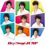 Hey! Say! JUMP – AinoArika / Aisureba Motto Happy Life [Single]