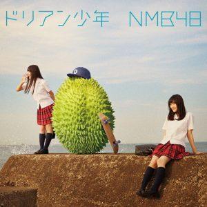NMB48 - Durian Shonen