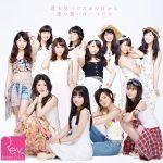 Rev. from DVL – Kimi wo Mitsuketa Ano Hi Kara Boku no Omoi wa Hitotsudake [Single]