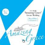 moumoon – Amazing Grace [Single]