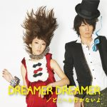 moumoon – DREAMER DREAMER / Doko e mo Ikanai yo [Single]