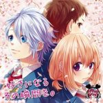 [Album] HoneyWorks – Suki ni Naru Shunkan wo. [MP3/320K/ZIP][2015.07.15]