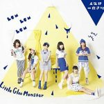 Little Glee Monster – Jinsei wa Ichido Kiri / Gaogao All Star [Single]