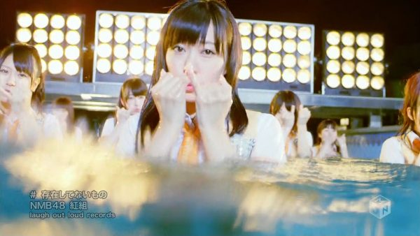 [EIMUSICS] NMB48 (Akagumi) - Sonzai Shitenai Mono [720p]   [2012.08.08].mkv_snapshot_01.44_[2015.07.30_03.23.48]
