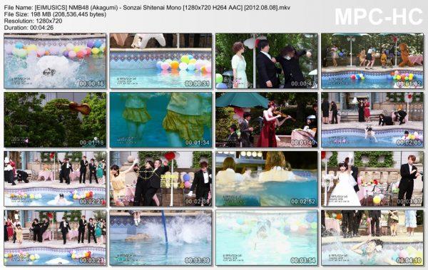 [EIMUSICS] NMB48 (Akagumi) - Sonzai Shitenai Mono [720p]   [2012.08.08].mkv_thumbs_[2015.07.30_03.23.18]