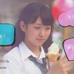 NMB48 (Akagumi) – Yaban na Soft Cream [720p] [PV]