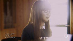 Oku Hanako – Kusabi [720p] [PV]
