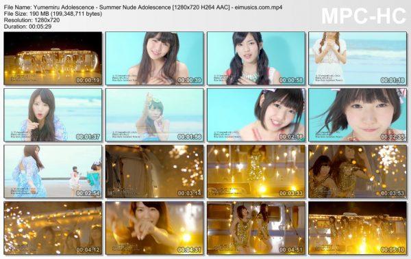 Yumemiru Adolescence - Summer Nude Adolescence