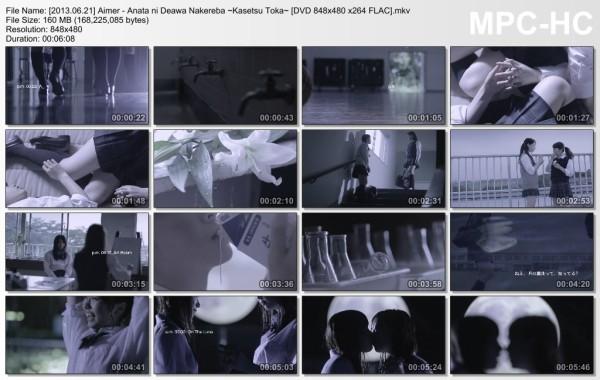 [2013.06.21] Aimer - Anata ni Deawa Nakereba ~Kasetsu Toka~ (DVD) [480p]  FLAC].mkv_thumbs_[2015.08.12_12.35.47]