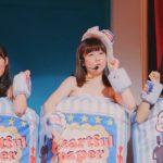 AKB48 Team Surprise – Tokimeki Antique (DVD) [480p]  [PV]