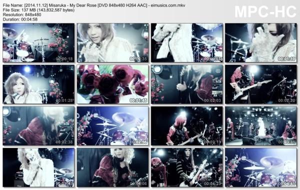 [2014.11.12] Misaruka - My Dear Rose (DVD) [480p]   - eimusics.com.mkv_thumbs_[2015.08.10_01.19.54]