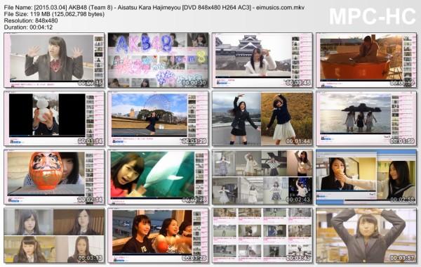 [2015.03.04] AKB48 (Team 8) - Aisatsu Kara Hajimeyou (DVD) [480p]  - eimusics.com.mkv_thumbs_[2015.08.18_05.51.38]
