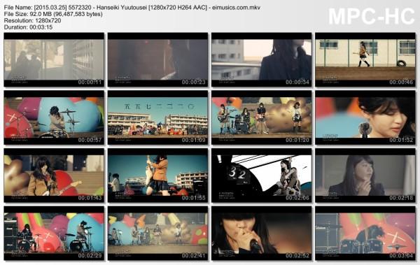 [2015.03.25] 5572320 - Hanseiki Yuutousei [720p]   - eimusics.com.mkv_thumbs_[2015.08.18_05.52.45]
