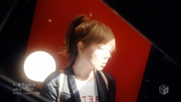 [2015.04.29] aiko - Yumemiru Sukima [720p]   - eimusics.com.mkv_snapshot_01.25_[2015.08.18_06.00.25]