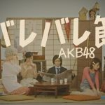 AKB48 (WONDA Senbatsu) – Bare Bare Bushi (DVD) [480p]  [PV]
