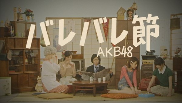 [2015.05.20] AKB48 (WONDA Senbatsu) - Bare Bare Bushi (DVD) [480p]  - eimusics.com.mkv_snapshot_00.01_[2015.08.18_06.08.50]