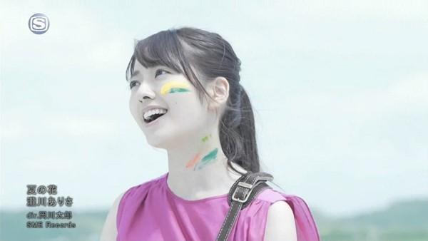 [2015.07.08] Alisa Takigawa - Natsu no Hana [720p]   - eimusics.com.mkv_snapshot_02.34_[2015.08.18_06.14.46]