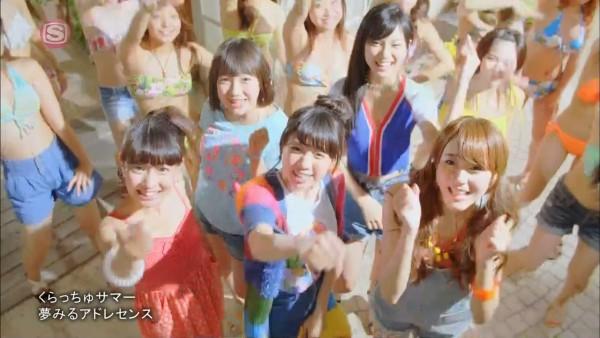 [2015.07.15] Yumemiru Adolescence - Kuracchu Summer [720p]   - eimusics.com.mp4_snapshot_03.15_[2015.08.09_06.20.34]