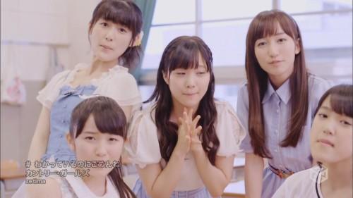 [2015.08.05] Country Girls - Wakatteiru no ni Gomen ne [720p]   - eimusics.com.mp4_snapshot_03.27_[2015.08.03_07.22.33]